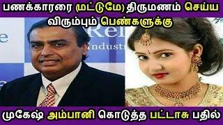 பெண்கள் மட்டும் இந்த வீடியோ பாருங்க ஆண்கள் பார்க்க வேண்டாம் Tamil Cinema News Kollywood News