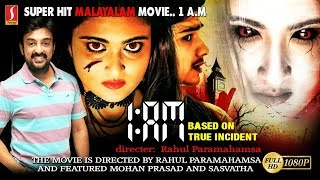 Super Hit Malayalam Thriller Full Movie 2018 New Malayalam Romantic Movie New Upload 2018 HD