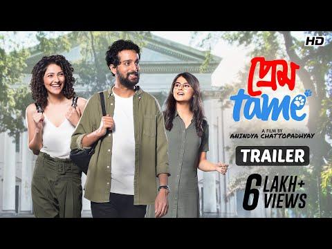 Prem Tame (প্রেম টেম) | Official Trailer | Soumya, Susmita, Sweta | Anindya Chattopadhyay | SVF