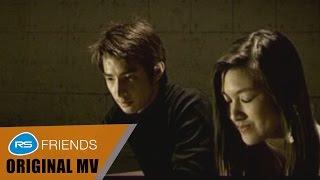 มากกว าเพ อน แต ไม ใช แฟน Out MV