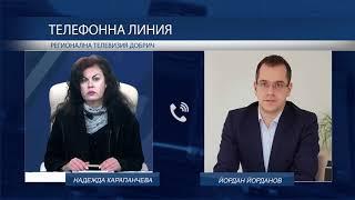 Коментар на кмета Йордан Йорданов, относно нарушеното водоподаване в града