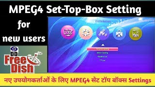 MPEG4 Set-Top-Box Setting & installation easily#mpeg4