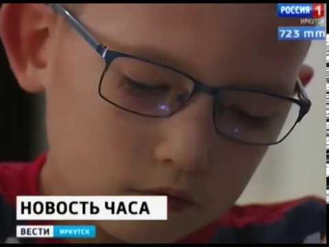 Выпуск «Вести-Иркутск» 20.03.2020 (20:44)