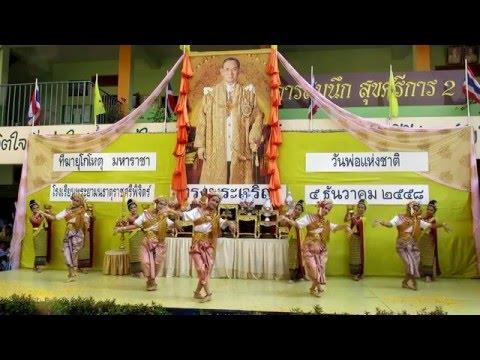การแสดงสร้างสรรค์ชุด รวมใจไทยเทิดไท้องค์ราชัน