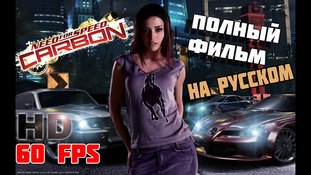 Need for speed: carbon collector's edition + bonus pack [god.