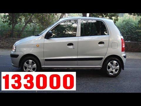 Santro xing Second Hand Car Sales in Tamilnadu Santro xing Used Car Sales in Tamilnadu