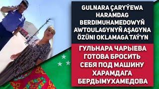 Türkmenistan Gulnara Çaryýewa Haramdag Berdimuhamedowyň Awtoulagynyň Aşagyna Özüni Oklamaga Taýyn