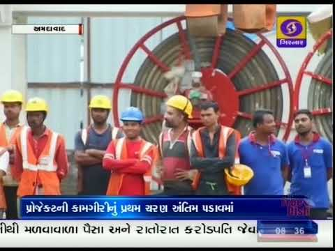 Ahmedabad Metro: First Trial Run To Begin In January 2019, Says CM Vijay Rupani