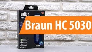 Розпакування Braun HC 5030 / Unboxing Braun HC 5030