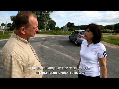 знакомства евреев в литве