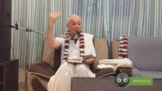 Чайтанья Чандра Чаран дас - Наука отношений с Богом