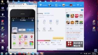 حل مشكلة البرنامج الصيني  tongbu