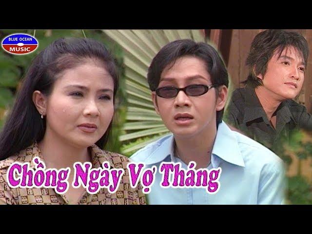 Cai Luong Chong Ngay Vo Thang