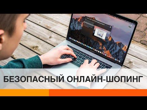 Телеканал ICTV: Покупки онлайн: как отличить честного продавца от мошенника