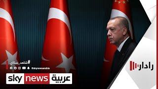 أردوغان يخطب ود مصر بـ