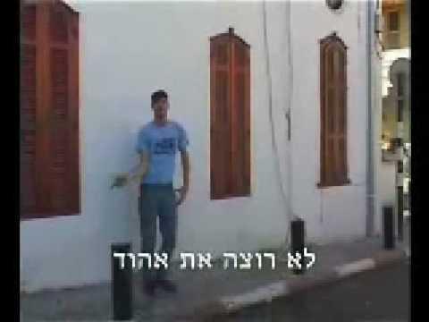 Israeli elections 2009