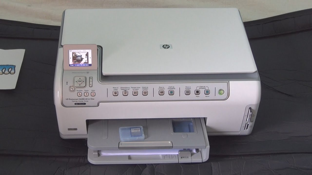 how to scan and edit documents on hp photosmart c6280 all in one rh youtube com hp photosmart c6280 user manual HP C6280 Specs