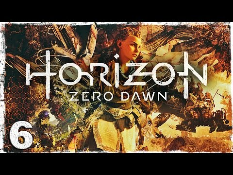"""Смотреть прохождение игры [PS4] Horizon Zero Dawn. #6: """"Старый друг"""" и новые знакомства."""