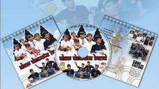 Kangen Bali - Alam Dewata Band (ADB) | Kolaborasi Band dan Gamelan Bali