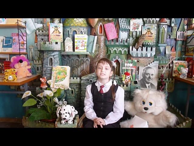 Изображение предпросмотра прочтения – КсенияЗацепа читает произведение «Мой щенок» С.В.Михалкова