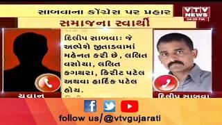 PAAS Conveyor Dilip Sabwani Audio Clip Viral