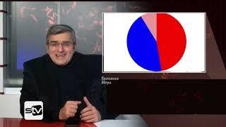 Как голосовали армяне и азербайджанцы Грузии на выборах президента или кадры решают всё