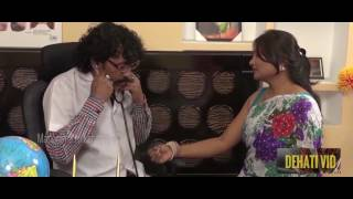 Doctor Patient Illegal Relationship Dehati India Nonveg Funny Video