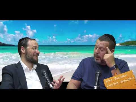 Sefer Bamidbar : PARACHAT BAMIDBAR (34) avec le duo Rav Brand et Fabrice
