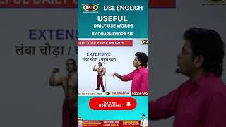 Daily Use Vocabulary | 1 Minute English Learning Lesson By Dharmendra Sir | #shorts
