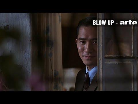 C'est quoi Tony Leung ?  Blow Up  ARTE