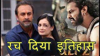 Ranbir Kapoor's Movie Sanju Record Breaking Collection 2018   Worldwide Collection