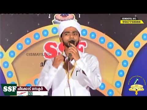 Ajwa Maram Poothulanja Nadathilund...  Hsan Ali Parappur   Latest Islamic Song