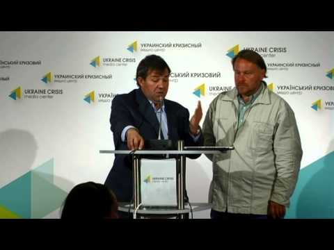 Ukraine's legal system. Ukraine crisis media center, 2nd of July, 2014