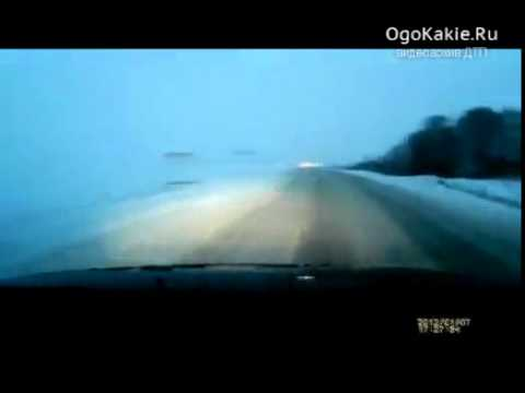 ДТП снятое на регистратор  Занесло на дороге ДТП! Авария! Видеорегистратор