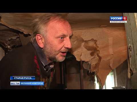 ГТРК СЛАВИЯ Старая Русса рухнувший потолок 07 08 19