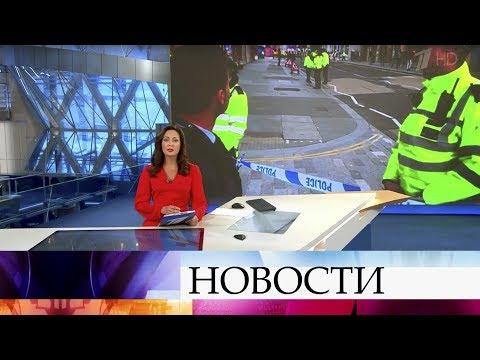 Выпуск новостей в 10:00 от 30.11.2019