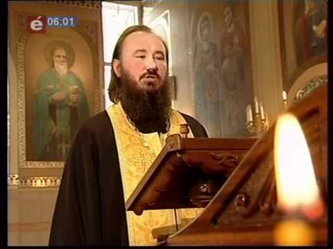 Отче наш - Утренняя молитва