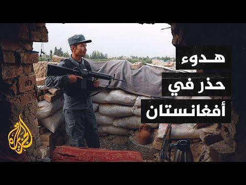 حركة طالبان تطلق سراح العشرات من قوات الحكومة الأفغانية