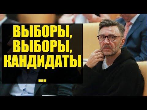 Шнуров продался и идет в политику
