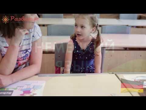 """Говорим на трёх иностранных языках. """"Развитие""""— частный детский сад."""