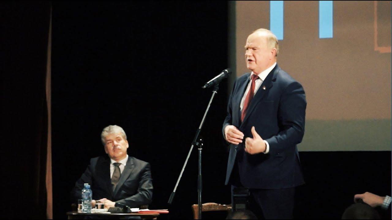 Зюганов пожаловался Путину на «контрпропаганду» в отношении Грудинина
