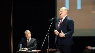 Зюганов призвал доверенных лиц активно работать с избирателями