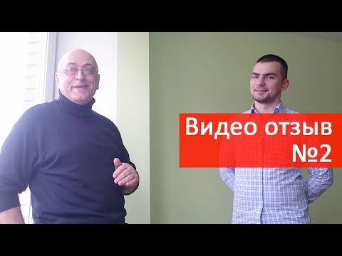 Видео Ремонт новостройки под ключ цена за квадратный
