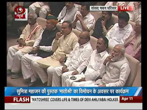 Delhi: PM releases LS Speaker Sumitra Mahajan's book 'Matoshree'