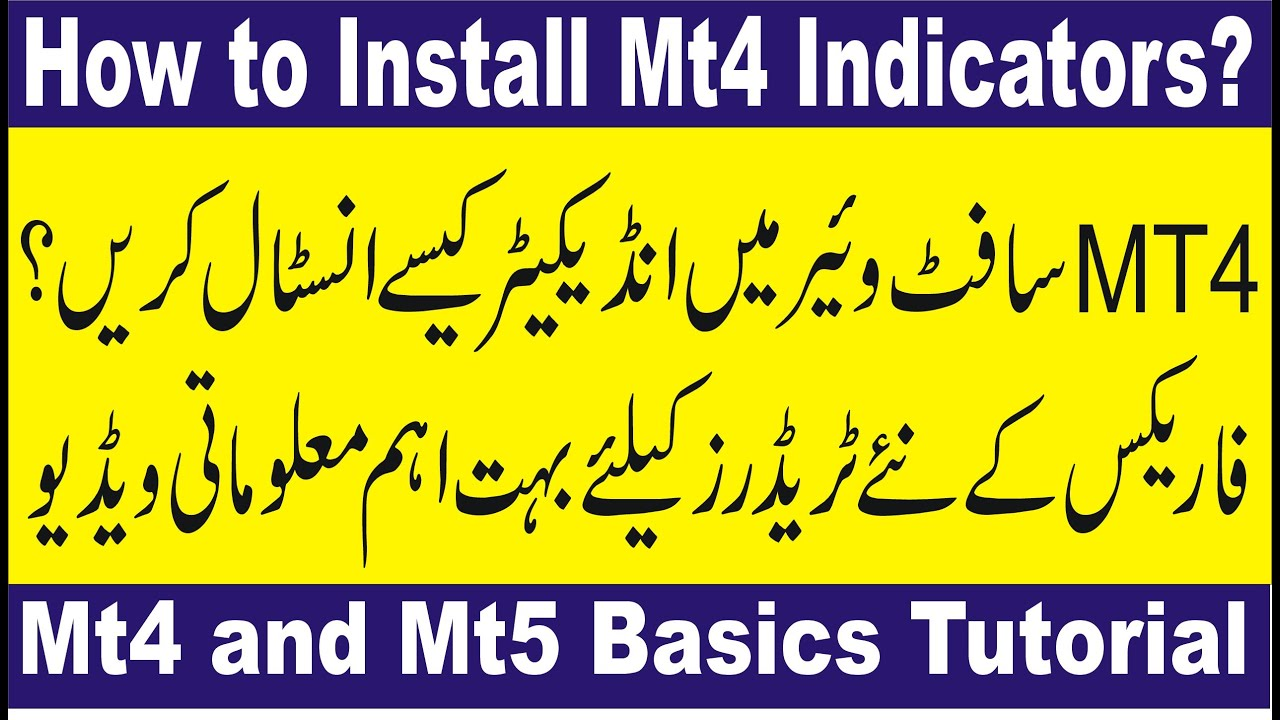 How To Install Custom Indicator In Mt4 And Mt5 Tani Forex