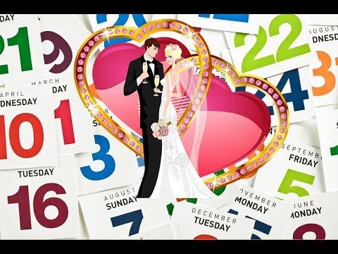 Календарь: даты свадьбы (обозначения)