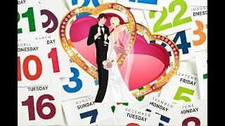 Даты свадьбы (обозначения)