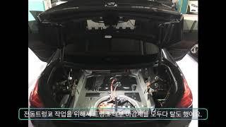 BMW 640d 전동트렁크 출장장착 - BMW 640d…