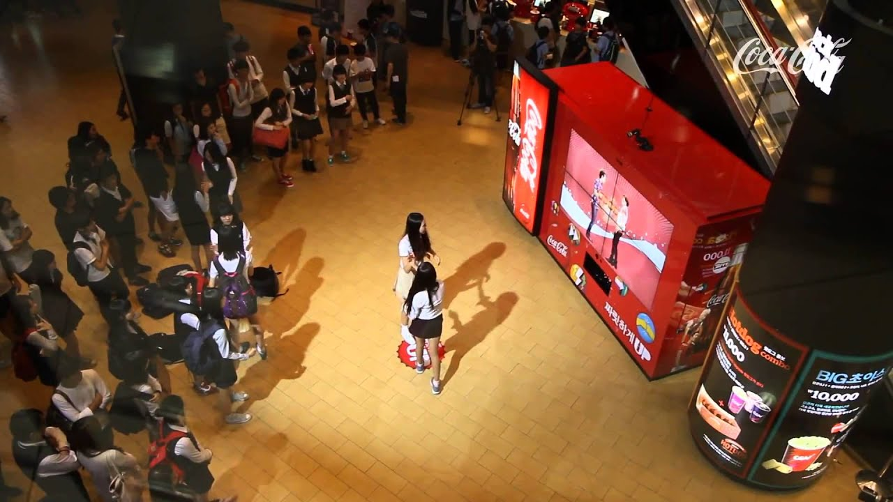 Wallpaper Korea 3d Guerrilla Marketing Coca Cola Dancing Vending Machine