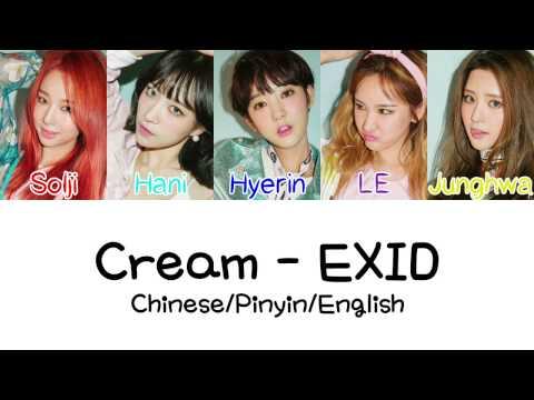 EXID (이엑스아이디) - Cream (Chinese Version) (Chinese/Pinyin/English Color Coded Lyrics)
